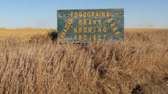 File:Drake Foodgrains Bank Sign.jpg