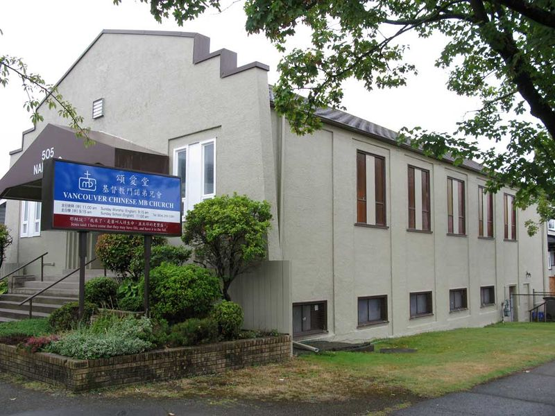 File:Vancouver-Chinese-Mennonite-Brethren-Church.jpg