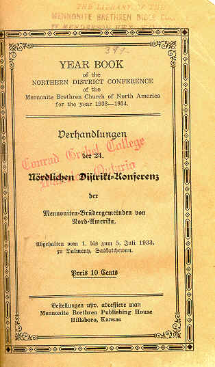 File:CanadianMBYearbook1933.jpg